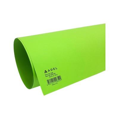 Adeland Картон, 50 x 70 cm, 160 g/m2, зелен